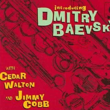 INTRODUCING DMITRY BAEVSKY