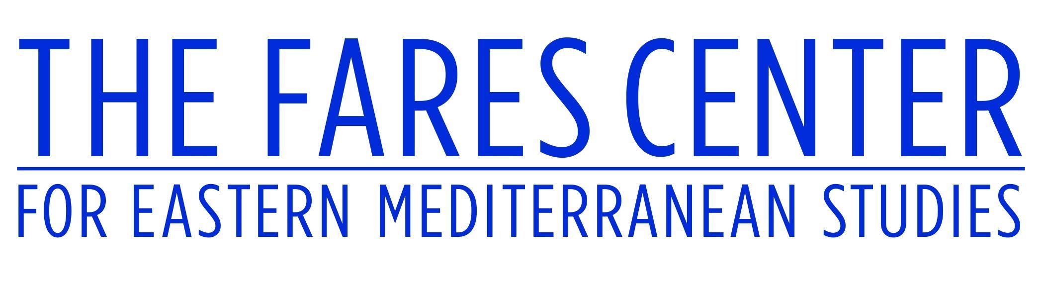 Fares Center JPEG.jpg