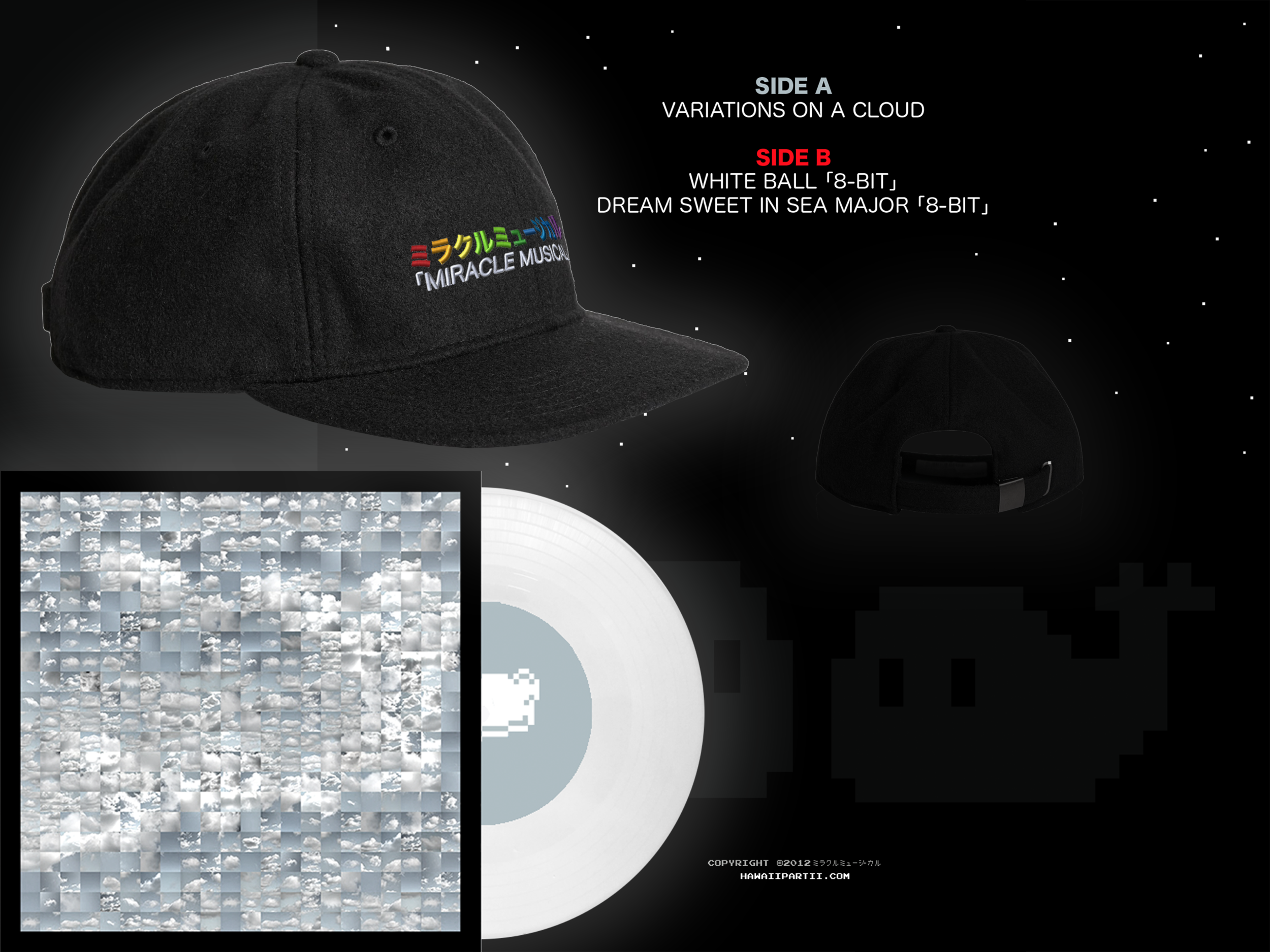 """Variations on a Cloud"" White Vinyl 7"" Single 45rpm (Includes Limited Edition Embroidered Wool Hat) –   Preorder"