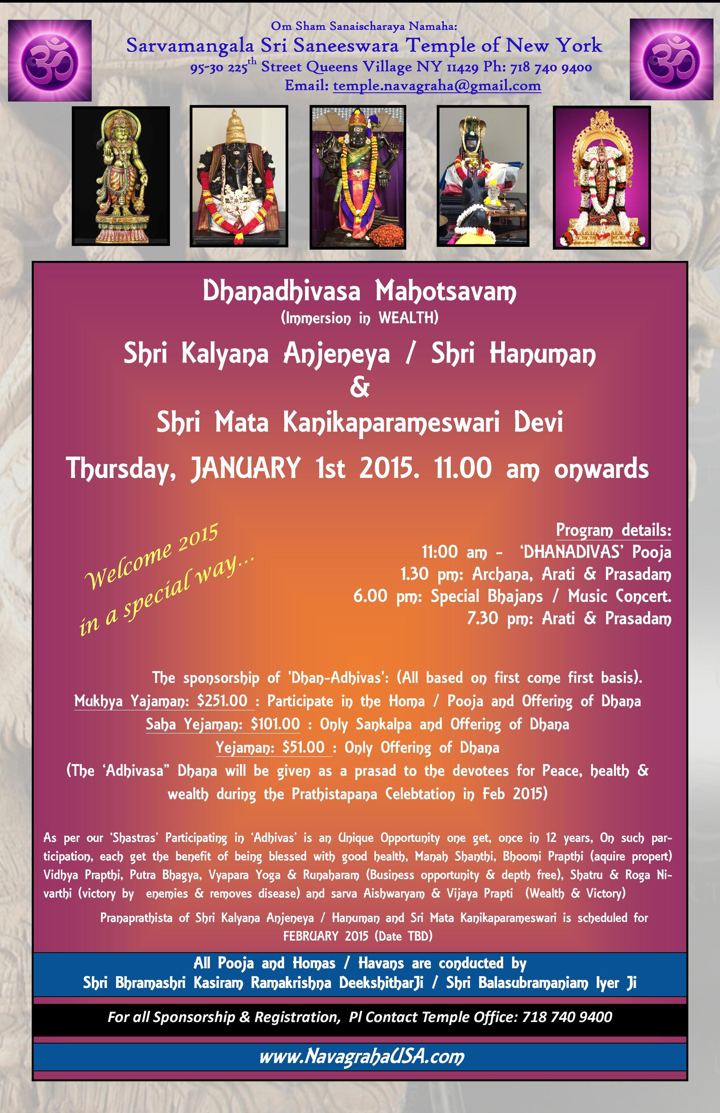 NEW YEAR Celebration & Dhanadivasam.....