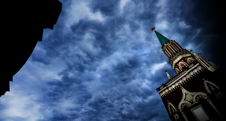 Journeys Into Russia Moscow Kremlin Nikolskaya Tower by Kent Miklenda