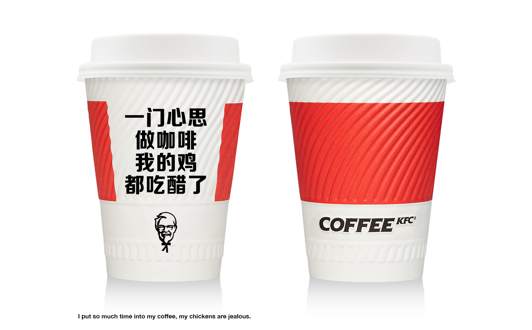cup-1-EN.jpg
