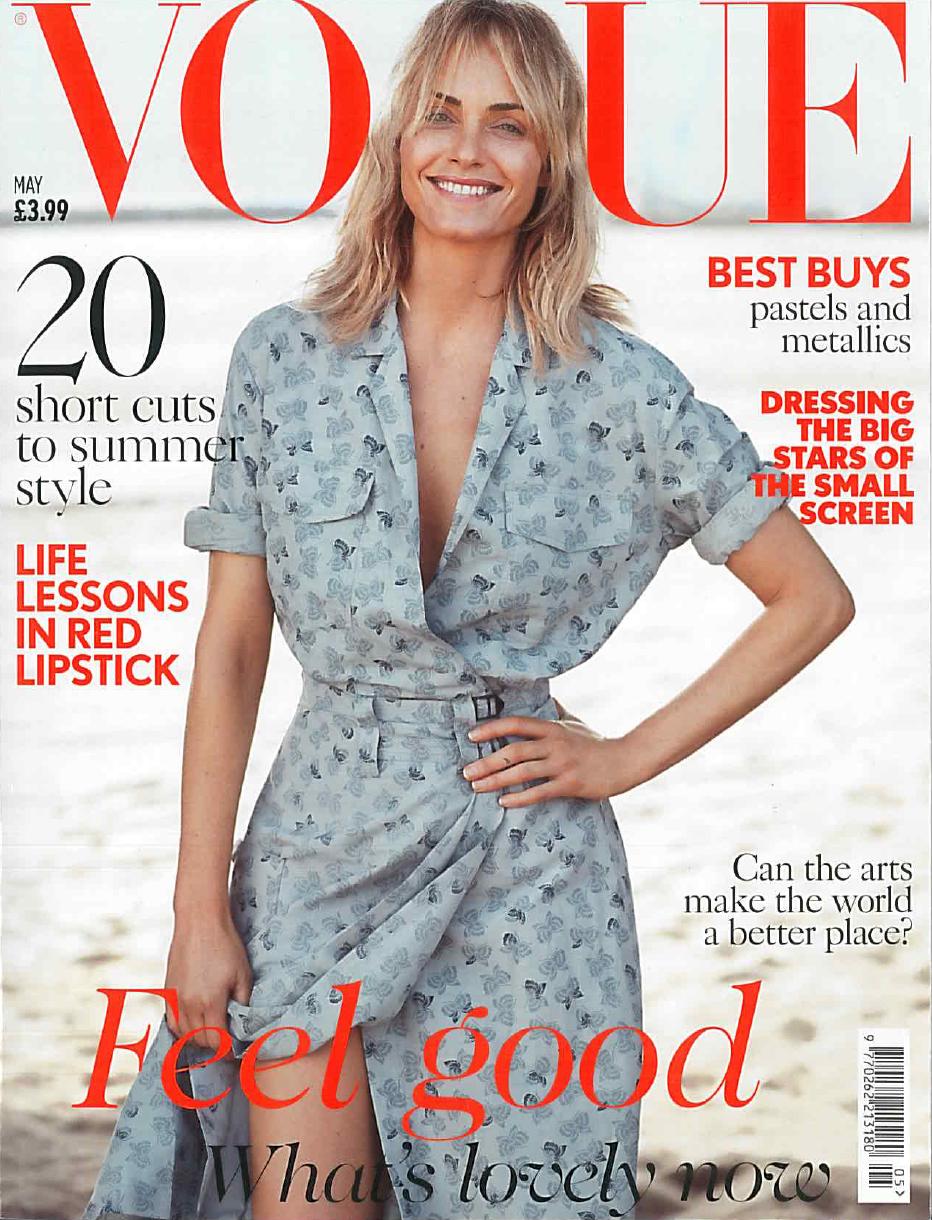 FruitenVeg_British_Vogue