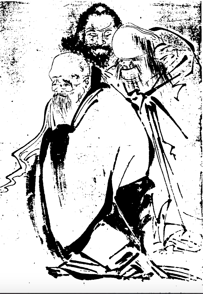 """The Three Doctrines"" Confuciansim, Taoism, and Buddhism.  15th Century, public domain."