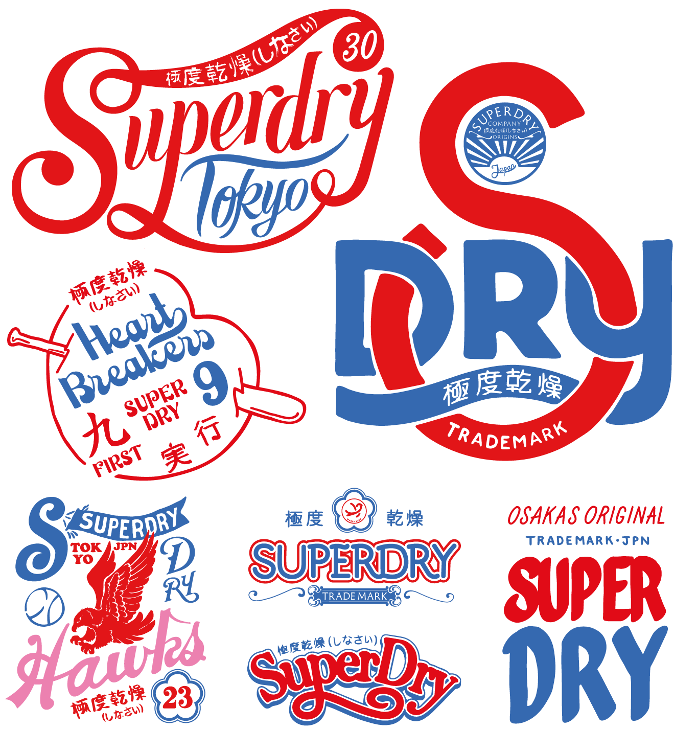 Lettering For CLients-02.png