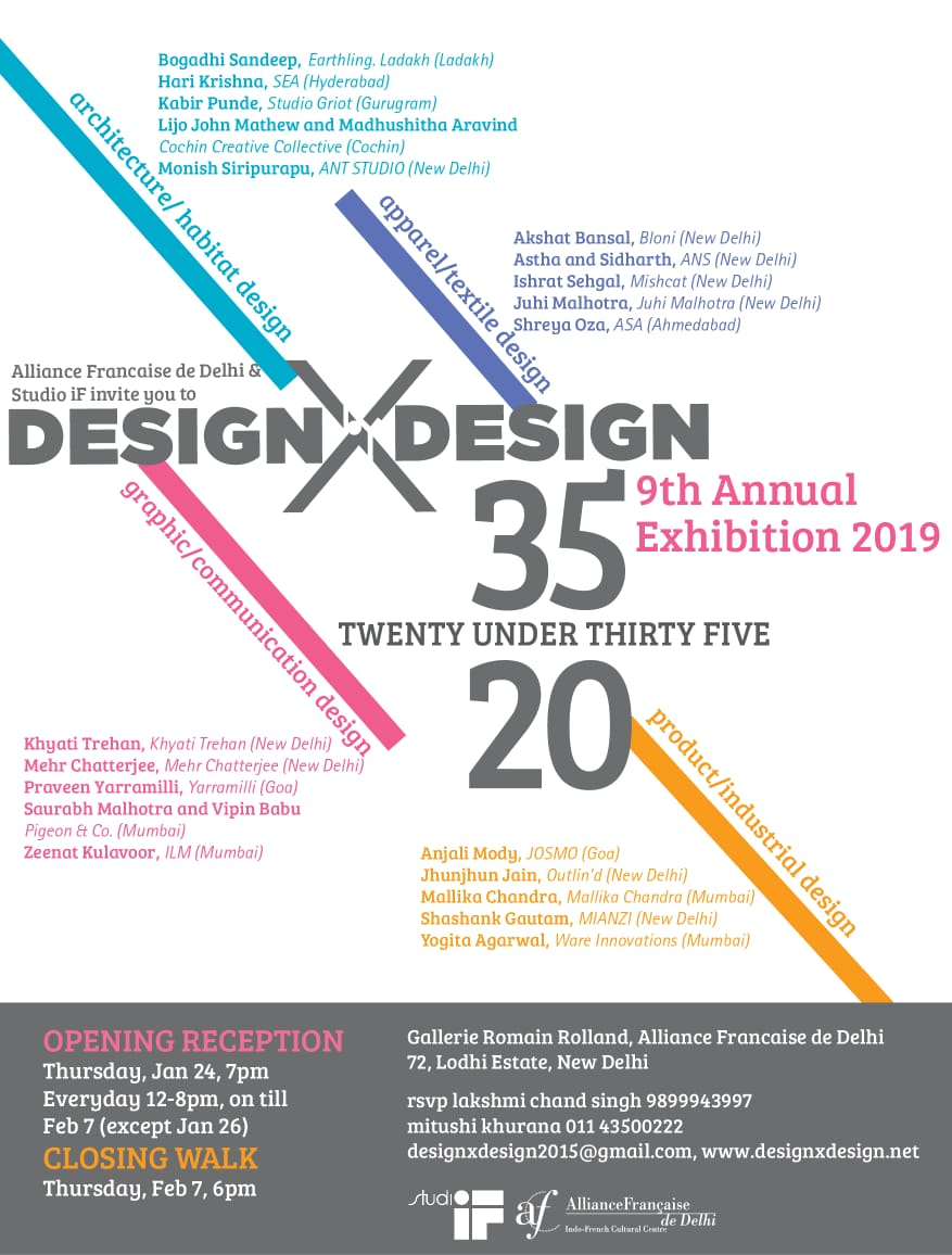 desigxdesign 20under35 2019.jpeg