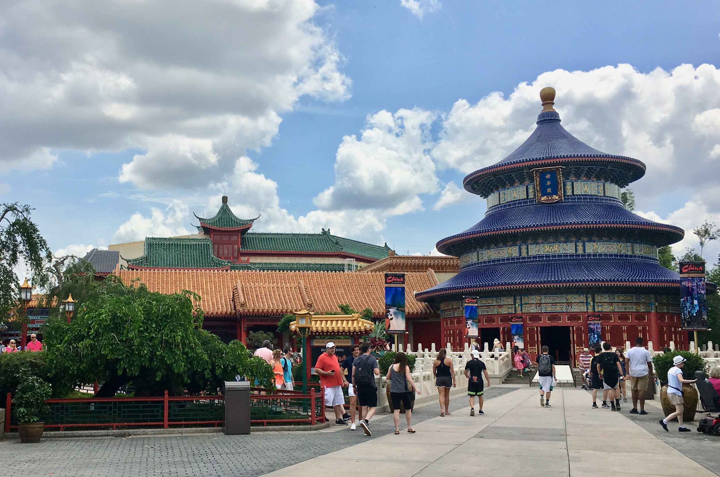 disney-world-epcot-china.jpg