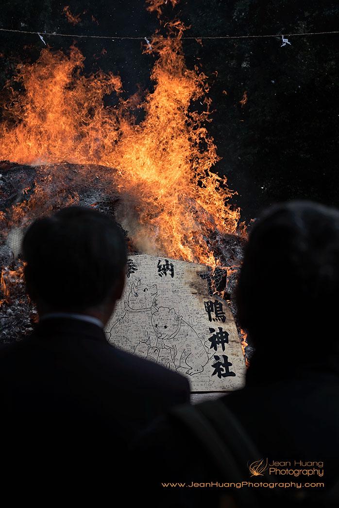 Fire-Ceremony-Setsubun-Shimogamo-Jinja-Kyoto-Japan-Copyright-Jean-Huang-Photography-(2)[4383]