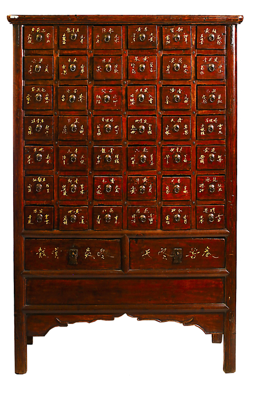 Brown Colored High Medicine Cabinet
