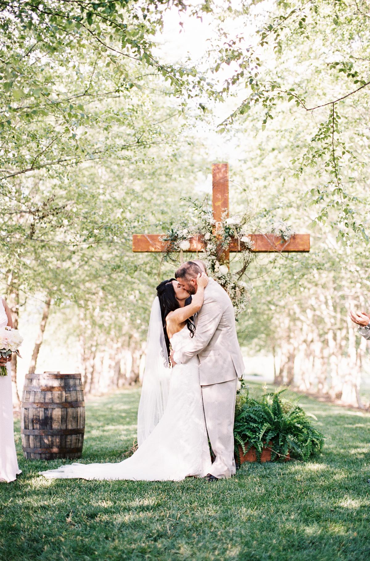 mcguires-millrace-farm-wedding-031.jpg