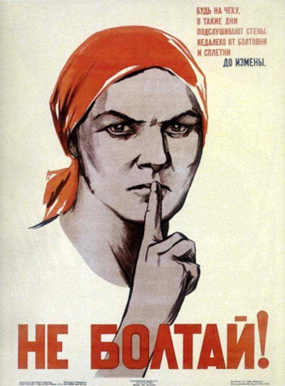 Shut up, she explained — Soviet propaganda poster — 1941
