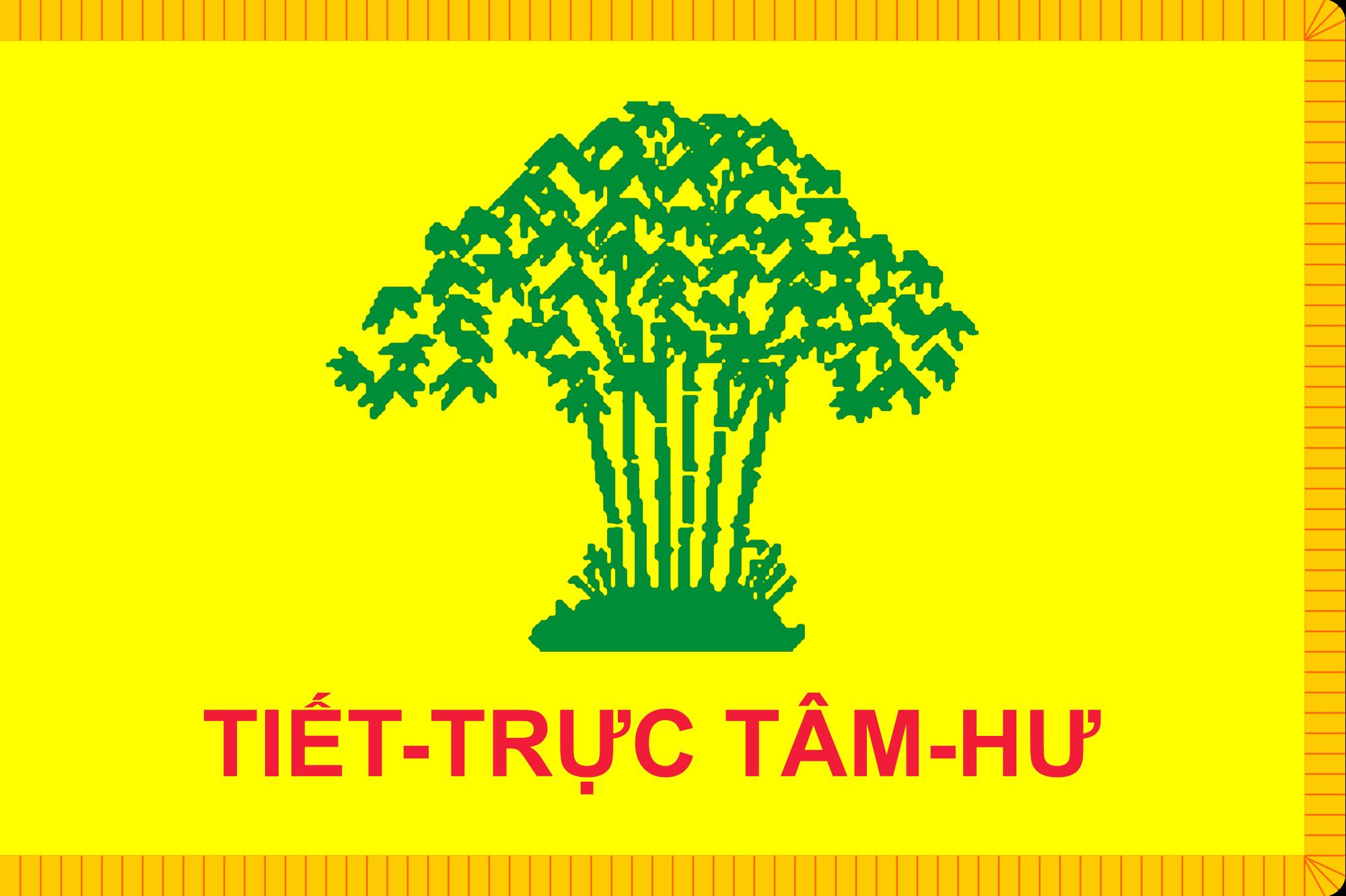 Presidential Standard of South Vietnam (1955–1963)