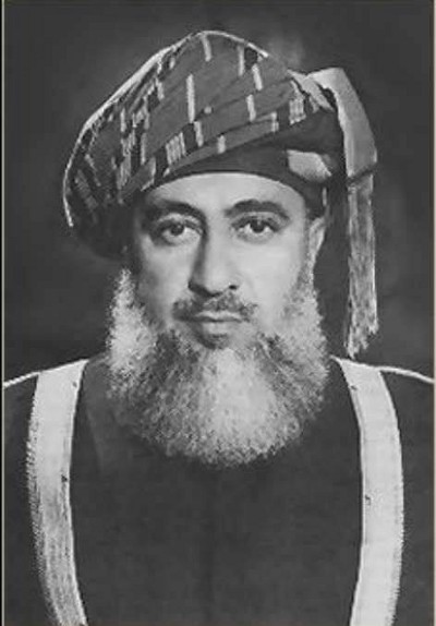 Said bin Taimur al bu Said, Sultan of Muscat and Oman from 1942 to 1970: personally charming, politically canny, and utterly inflexible in his views on running a country.