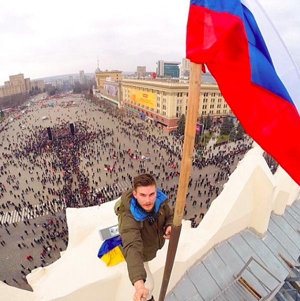 Russian Flag is Raised in Kharkiv,Ukraine.