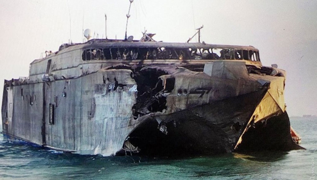 The HSV-2 Swift damaged by missile attack off Yemen Oct. 1, 2016. (Emirates News Agency).