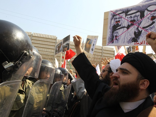 Shia protesters in Bahrain demanding the Sunni kings to step down. (AFP)