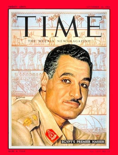 Gamel Abdel Nasser on the Cover of TIME, 22 Sep 1955 (TIME Magazine)