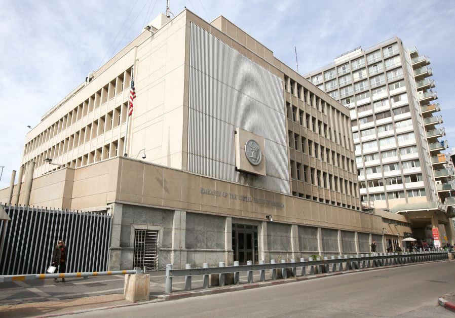 U.S. Embassy in Tel Aviv | Marc Israel Sellem