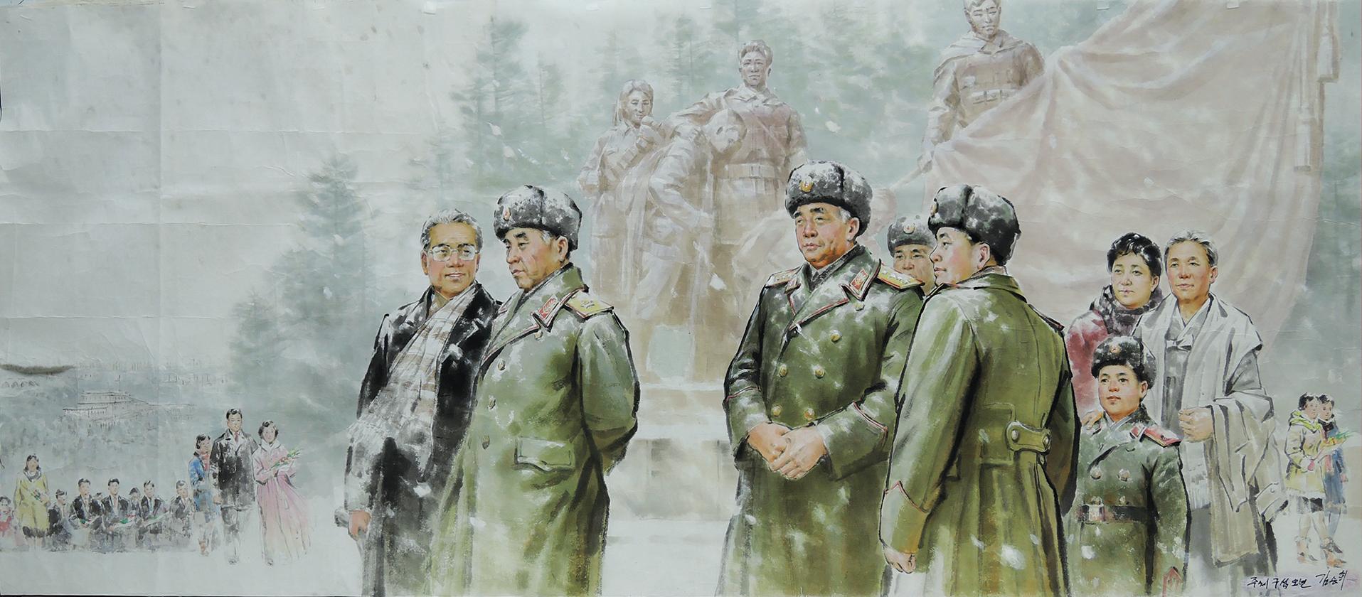 """Remembrance"" by Jang Kil-Nam | BG Muhn."