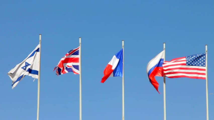 Flags Of Israel, Great Britain, France, Russia And The United States (Shutterstock)