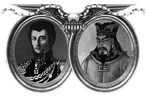 Clausewitz and Sun Tzu (Clausewitz.com)