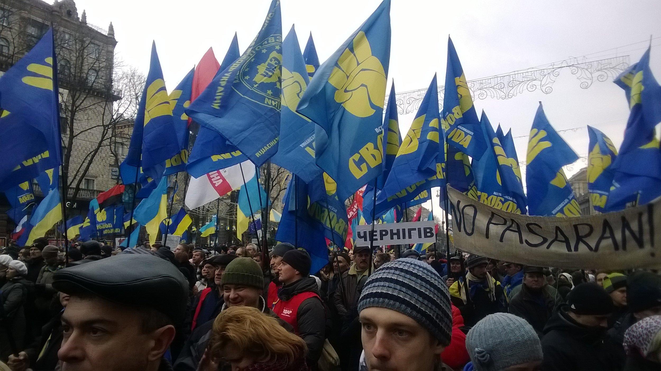 Pro-EU protests in Kyiv, 1 December 2013 (Yuriy V. Dzyadyk/Wikimedia)