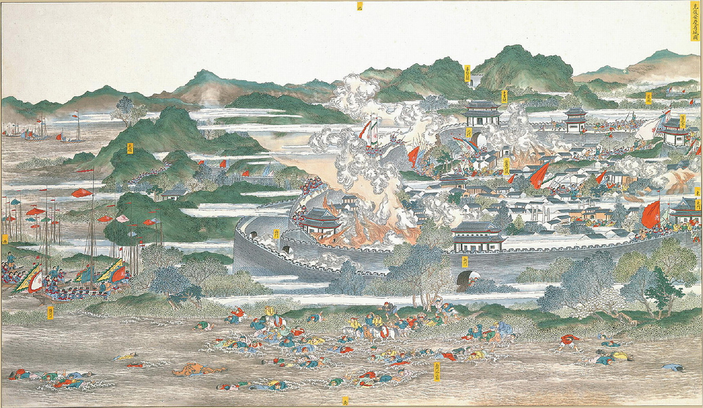 An 1884 painting of The Battle of Anqing during the Taiping Rebellion (Wikimedia)