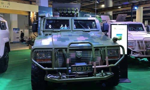 A multipurpose drone launching armored vehicle developed by Yanjing Auto is displayed at Beijing Civil-Military Integration Expo 2019. (Liu Xuanzun/GT)