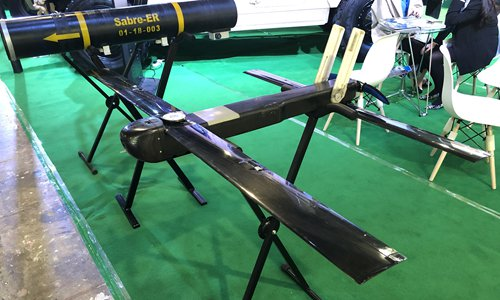 A SULA89 reconnaissance and attack drone is displayed at Beijing Civil-Military Integration Expo 2019. (Liu Xuanzun/GT)