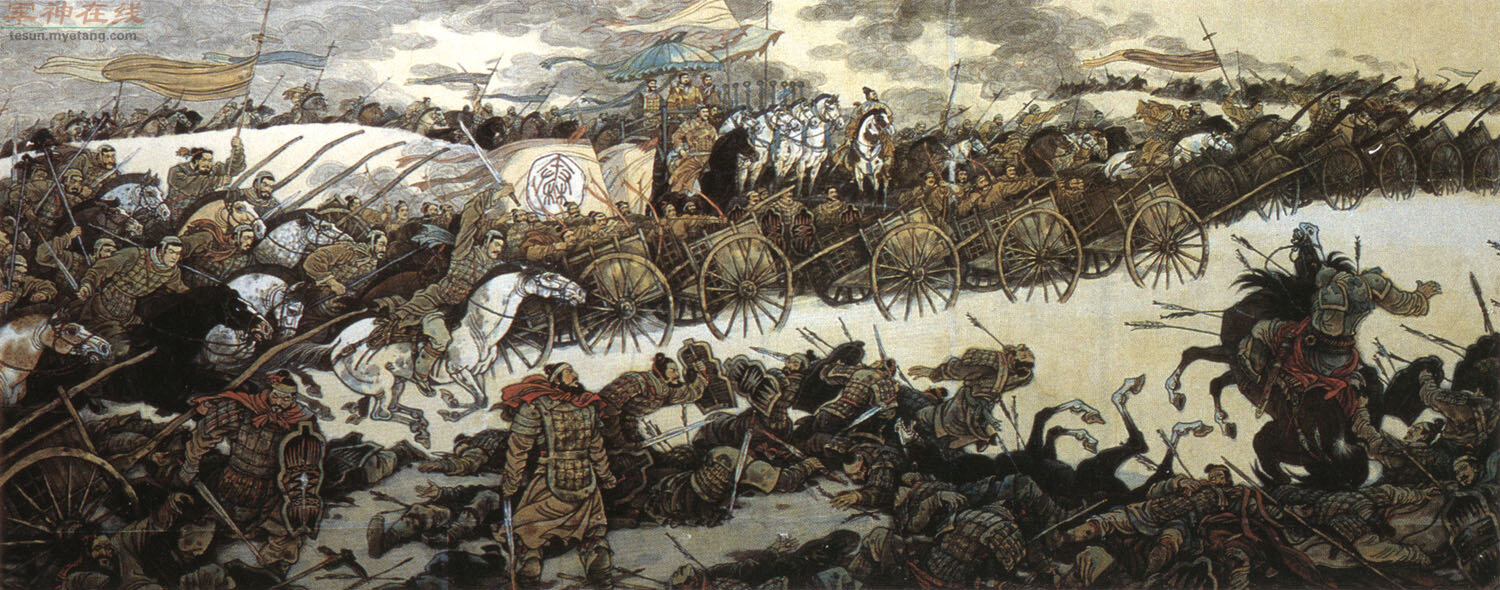The Battle of Changping (Illustrated Curiosity)