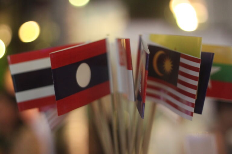 ASEAN Flags (U.S. Mission to ASEAN)