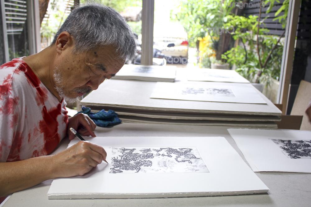 Shin Koyama