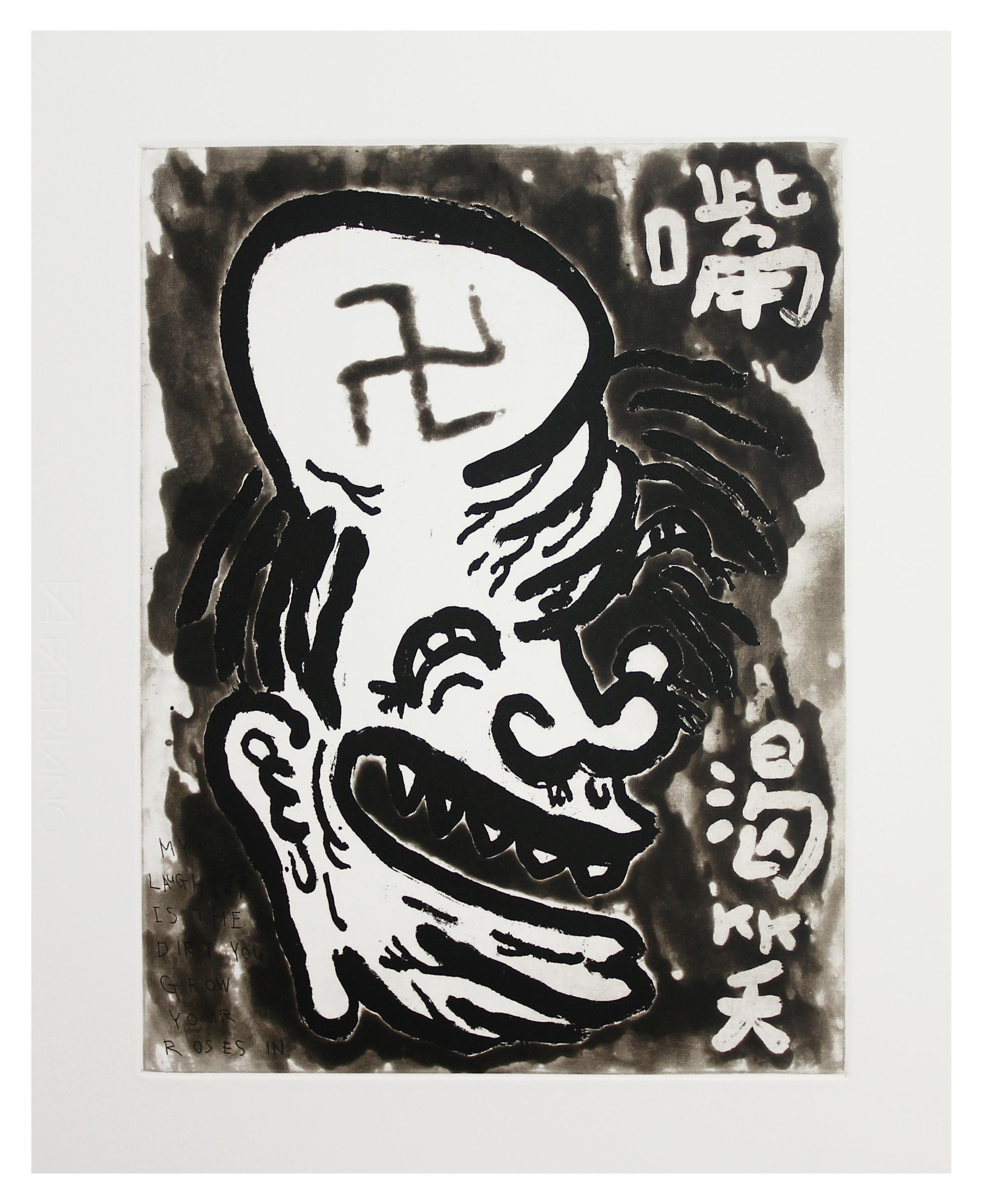 Jason Phu.B.16-2017.jpg