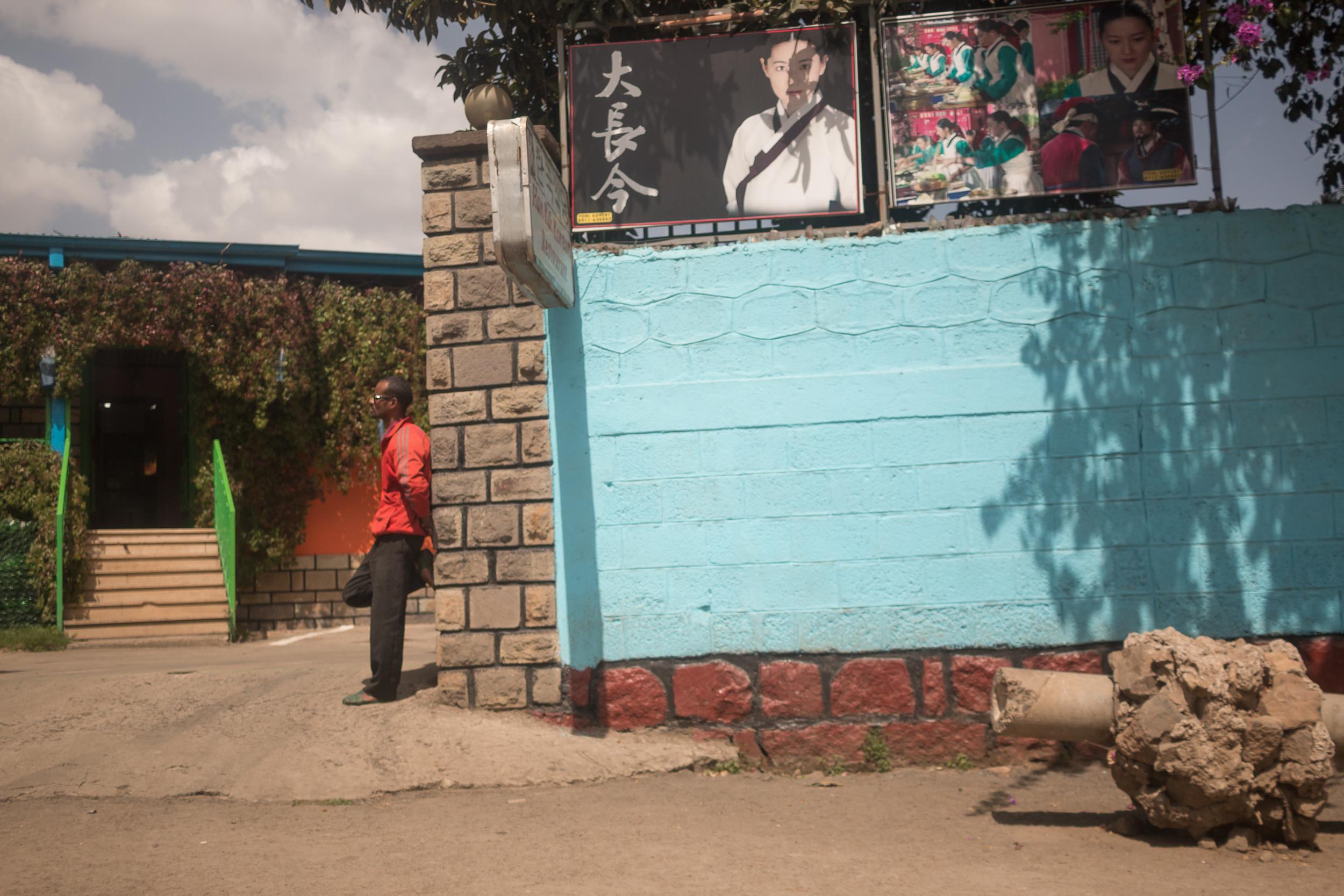 ethiopia-9524.JPG
