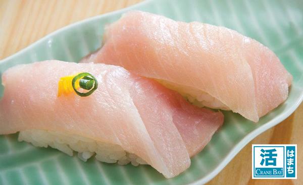hamachi-nigiri.jpg
