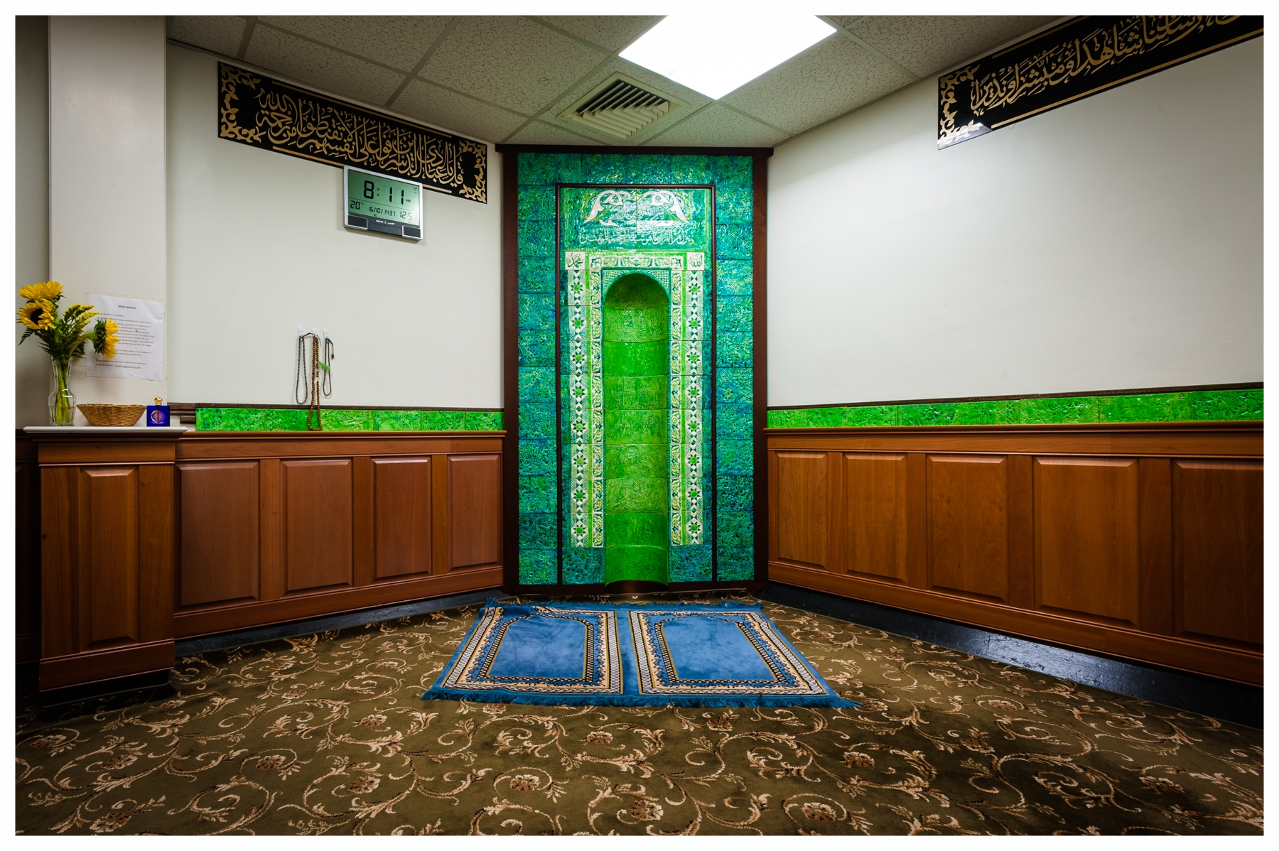 Muslim Prayer Room, Massachusetts General Hospital   Boston