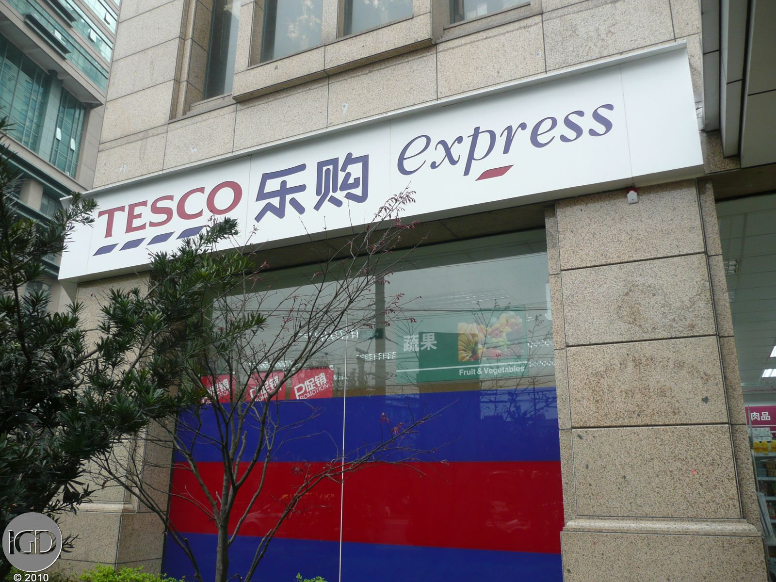 Store: Tesco Express   Photo Credit: IGD Retail