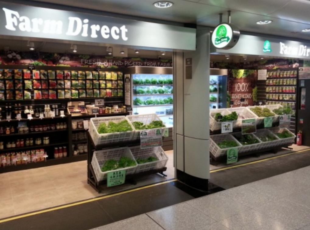 Store: Farm Direct