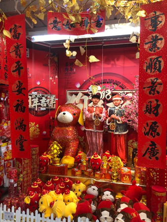 Chinese New Year Instore theater
