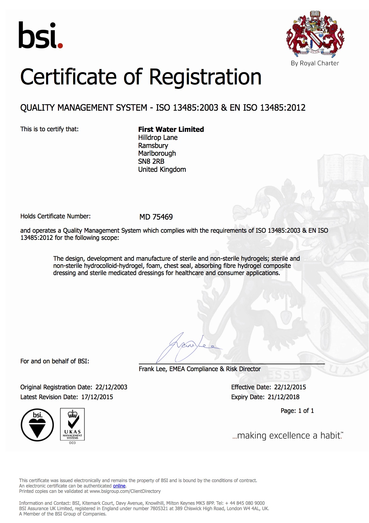 ISO 13485 MD 75469 [1].jpg
