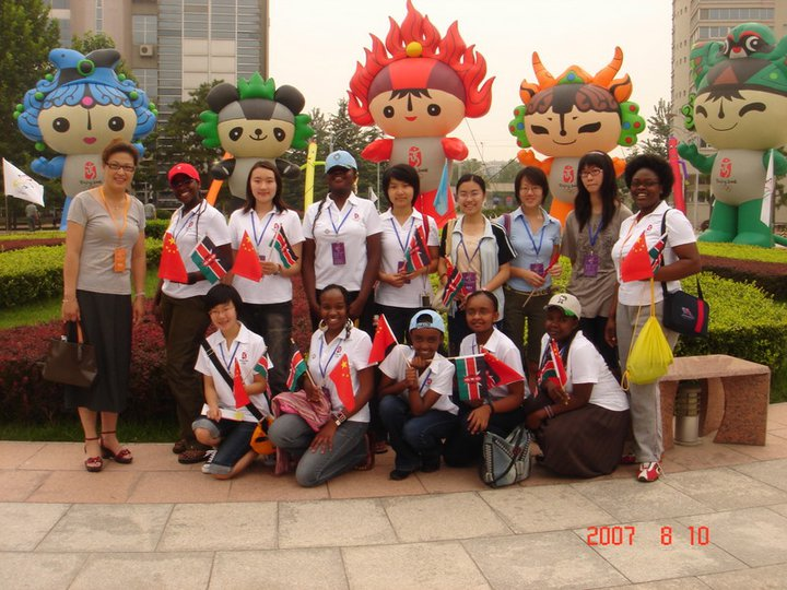 Yours truly in Beijing, China courtesy of the Kenya High School and my favorite teacher, Ms. K'Opiyo!! :-)
