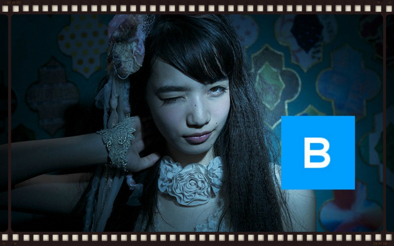 Nana Komatsu in The World of Kanako (Image © Gaga Communications/Wild Bunch).