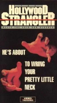 600full-the-hollywood-strangler-meets-the-skid-row-slasher-poster.jpg