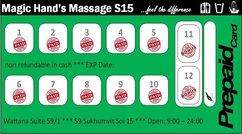 Prepaid.Card.back.green_v0.4.jpg