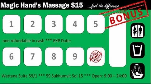 bc.bonus.green.rmagic.hands.massage.350pi.v.0.1.jpg