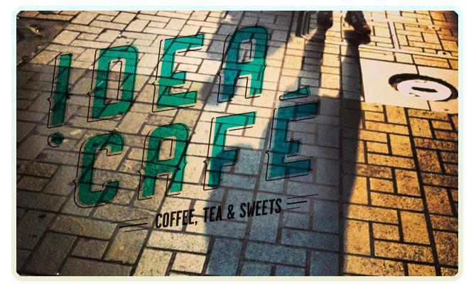 Art Cafe Graphic Design Postcard