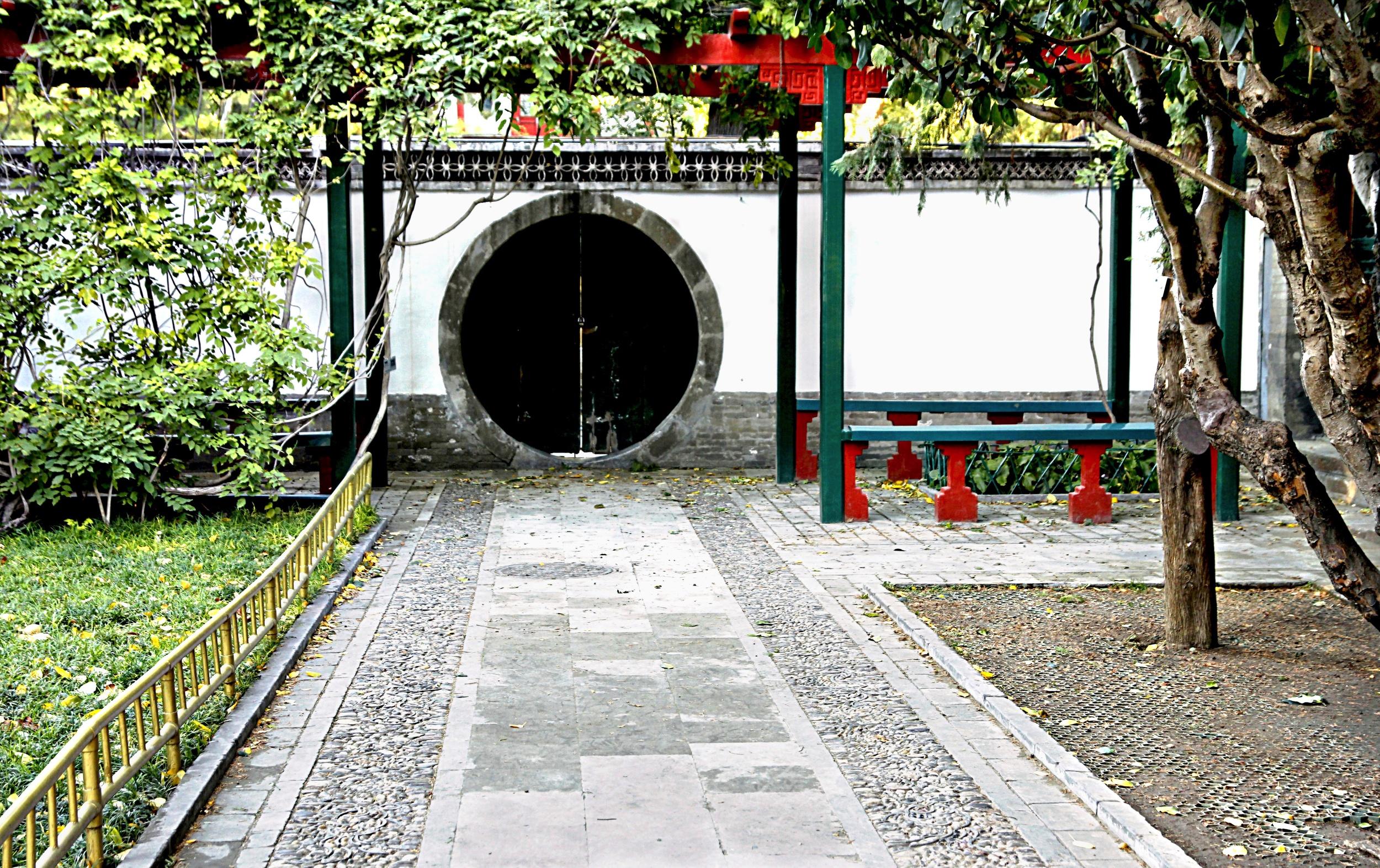 Black Gate  A101