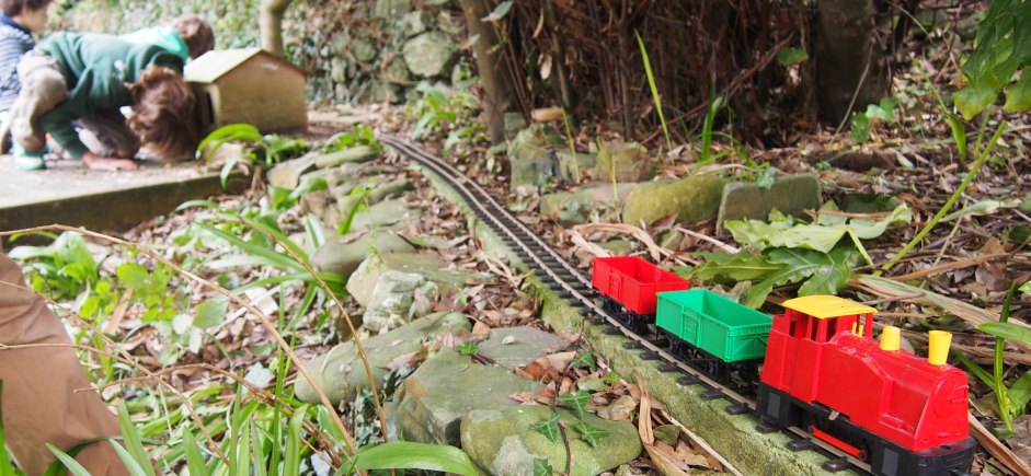 home hero master railway.jpg