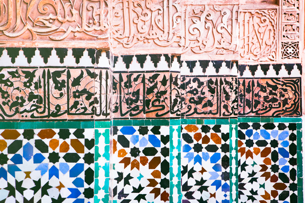 MoroccanTileArabic.jpg