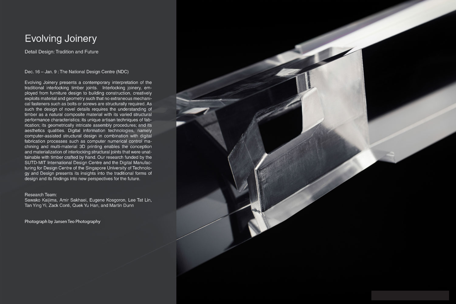Evolving-Joinery-Invite-Jansen-Teo-Photography.jpg